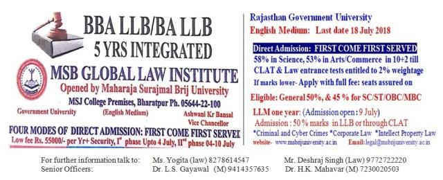 LLB new advt 13-7-18